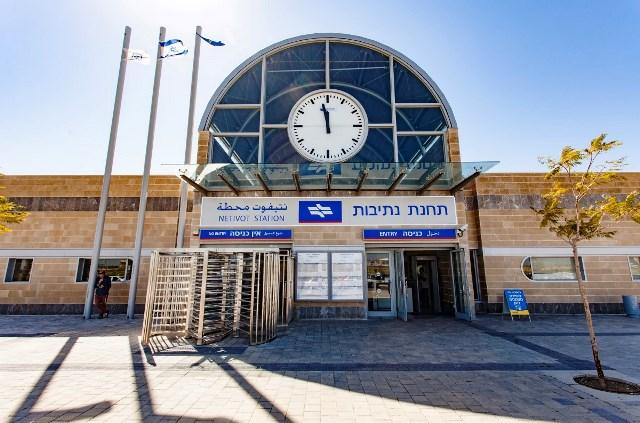צילום: רכבת ישראל