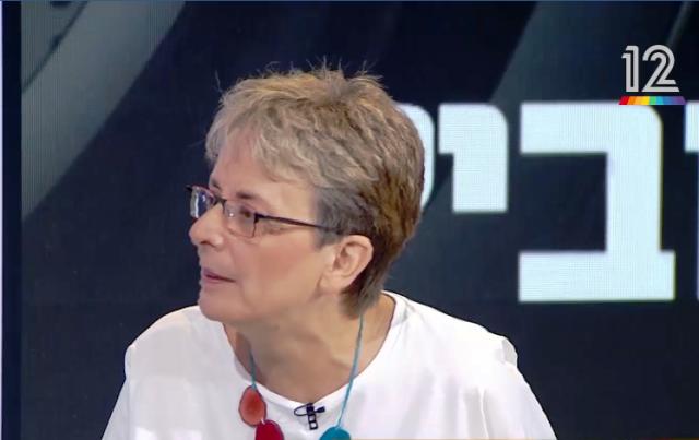 לאה גולדין (צילום מסך מתכנית הטלוויזיה, אופירה וברקוביץ')