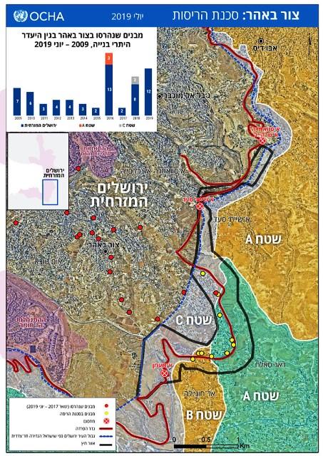 """מפה:  משרדה האו""""ם לתיאום עניינים הומניטאריים"""
