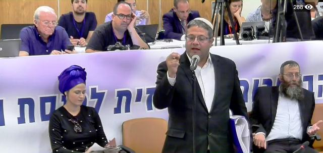 נציג העבודה גשר לא נכח בהצבעה ורשימת עוצמה יהודית אושרה לכנסת