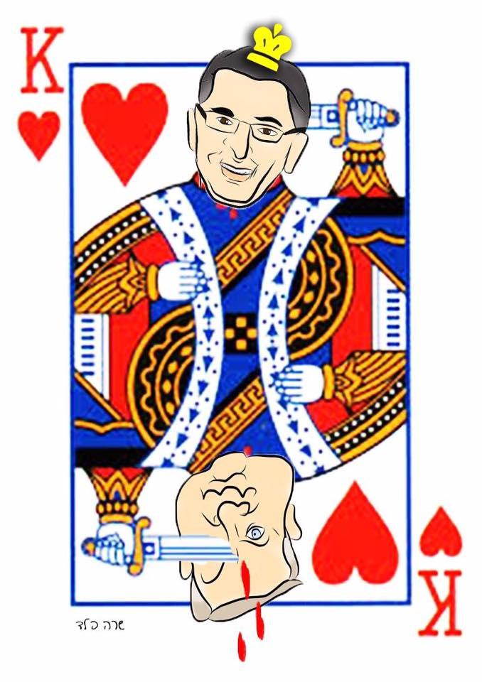 קלף טוב ביד