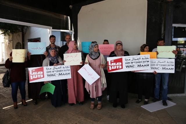 עובדות פלסטיניות במפעל שבמישור אדומים פתחו בשביתה