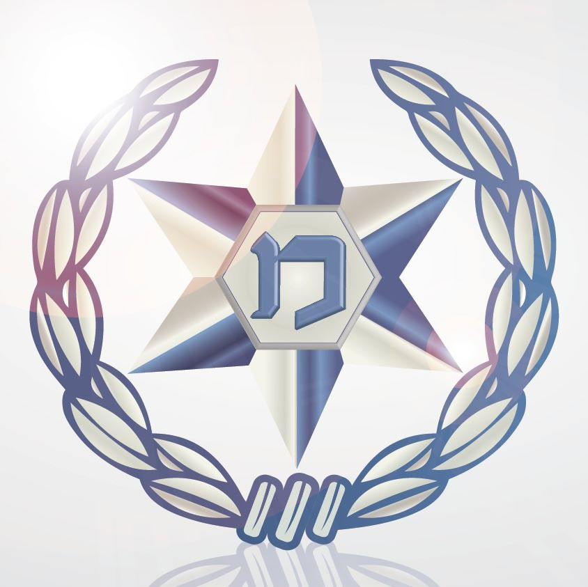 צילום לוגו - דוברות המשטרה