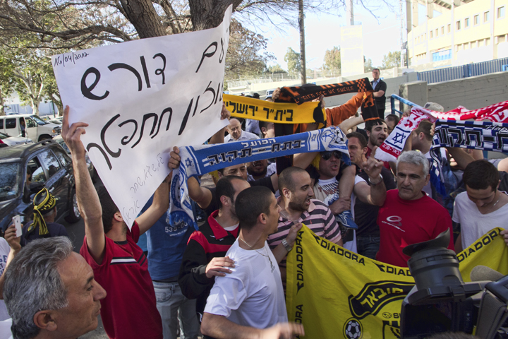 הפגנה נגד ההתאחדות לכדורגל