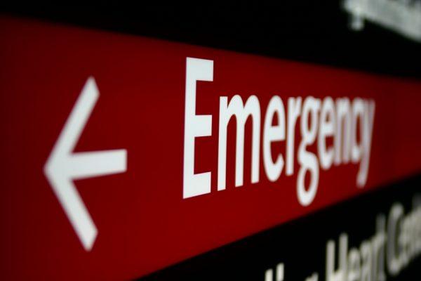 מספרי חירום