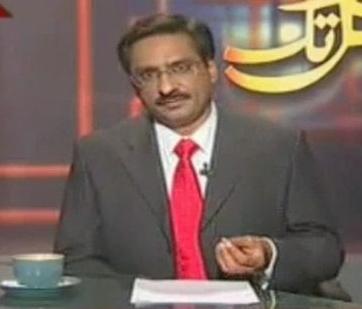 ראש ממשלת פקיסטן נתבע בגין ביזיון בית המשפט