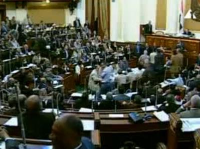 יום היסטורי למצרים. מושב הפרלמנט המצרי