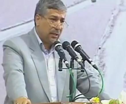 שר האנרגיה האיראני, מג