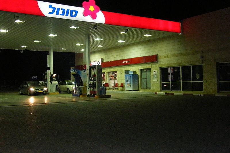 שיא של כל הזמנים:  מחיר ליטר דלק 95 אוקטן, מהלילה -8.05 שקל, בשירות