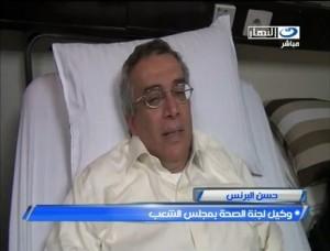 """ד""""ר חסן אל-ברינס בריאיון לתקשורת המצרית ממיטתו בבית החולים באלכסנדריה"""