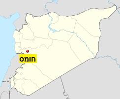 מפת סוריה - חומס