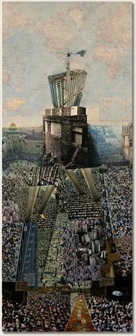 מגדל בבל