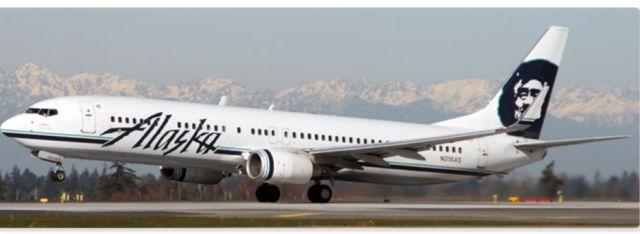 מטוס של חברת אלסקה איירליינס. לא כדאי להתעסק אתם
