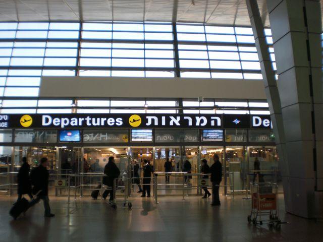 נמל התעופה בן גוריון. צילום עירית רוזנבלום