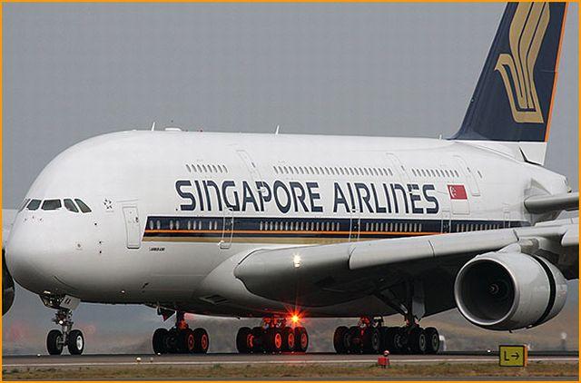 סינגפור סופר ג