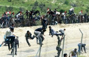 הדגם - פלישת אזרחים פלסטינים מסוריה במעבר הגבול ברמת הגולן