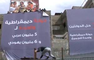 פעילי פתח בקלקיליה מסירים את שלטי קבוצת תכאמול