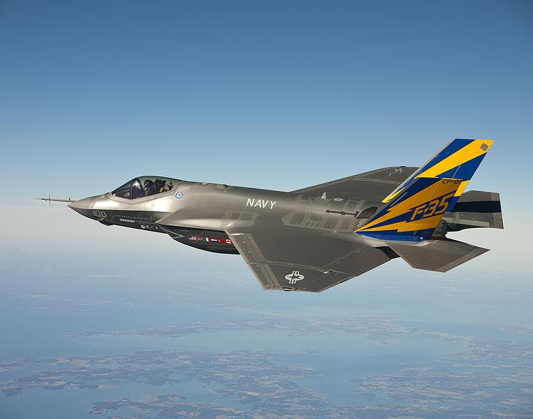 הסימולטור של מטוס הקרב העתידי יגיע לחיל האוויר לפני המטוס