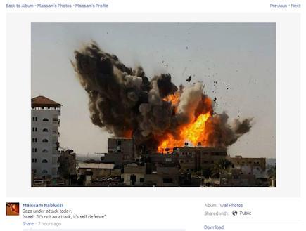 זירת הלחימה: הפייסבוק והטוויטר