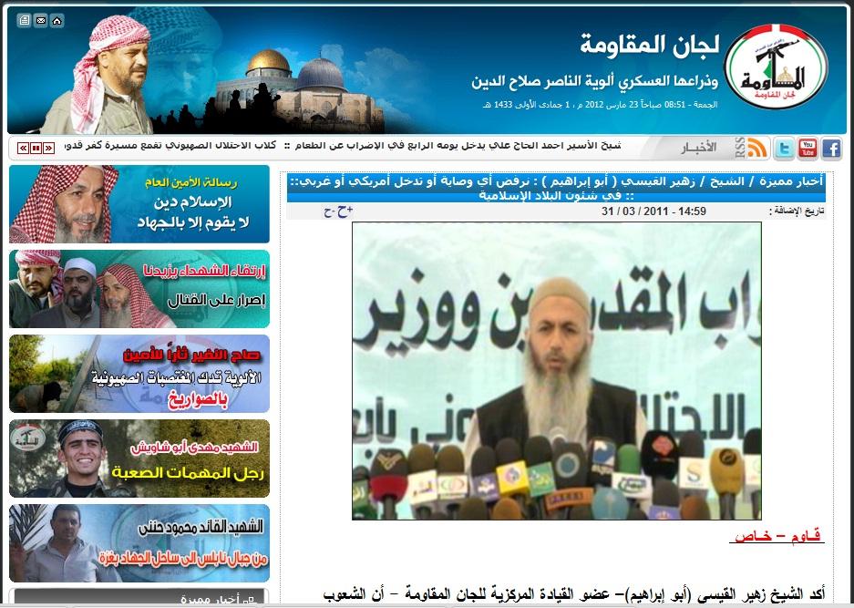 השייח' זוהייר אל-קייסי באתר ועדות ההתנגדות העממיות