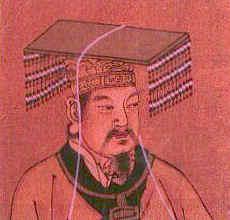 הקיסר הצהוב, מקור: ויקימדיה