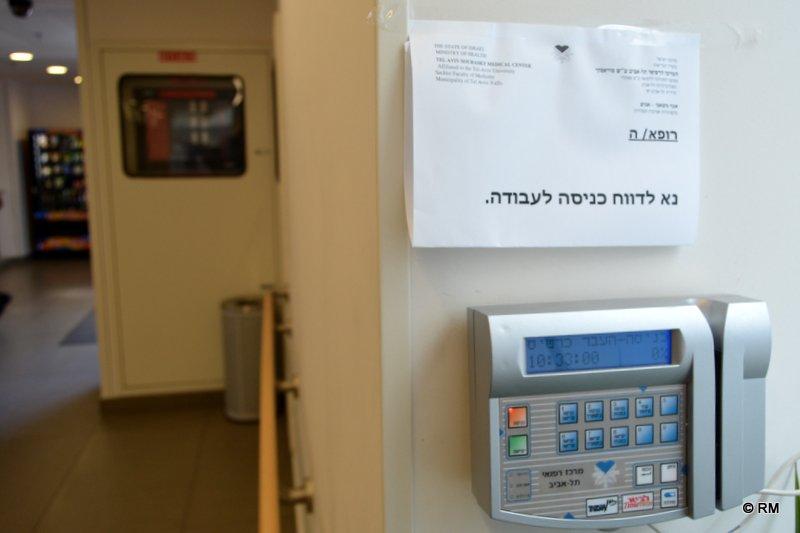 """רופאים שמתנגדים להחתמת שעון נוכחות עתרו לבית הדין לעבודה נגד קופ""""ח כללית"""