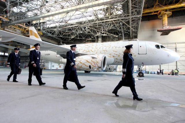 המטוס של בריטיש איירווייס עם עיטור היונה. צילום  ניק מוריש/בריטיש איירווייס