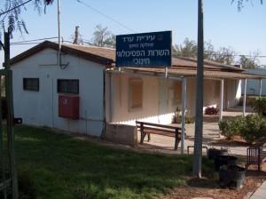 צריפי מגורים של המתיישבים הראשונים. היום משרדים. (צילום: מיכאלי)
