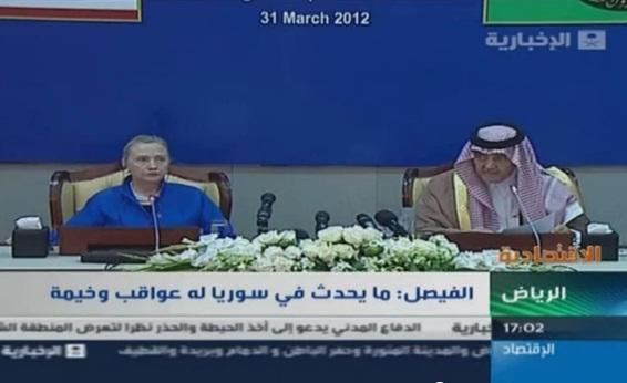 פגישת הילארי קלינטון וסעוד אל-פייסל בריאד, שלשום (צילום מן הטלוויזיה הסעודית)
