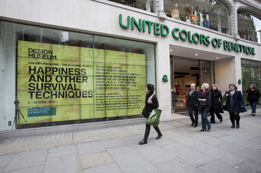 Icon Store, London.