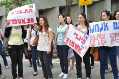 הסטודנטים מפגינים מול בית המשפט