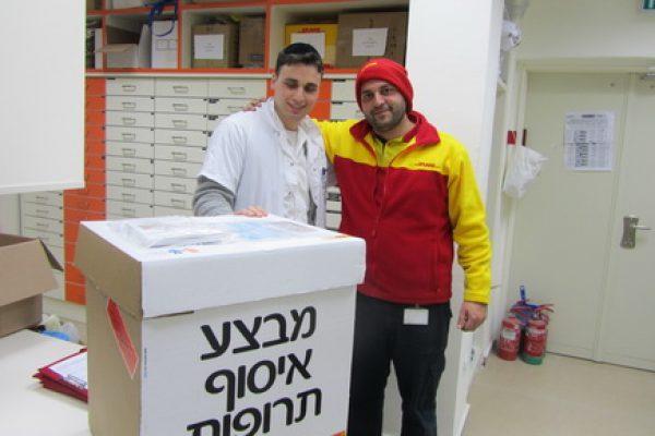 DHL מסייעת במשלוח התרופות