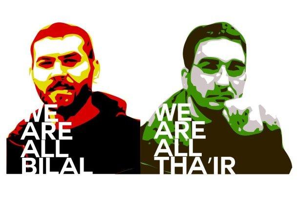 העצורים המנהליים בלאל דיאב ות