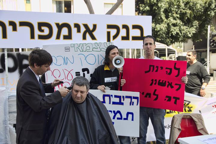 האזרחים נגד הבנקים (צילום: דן בר-דוב)