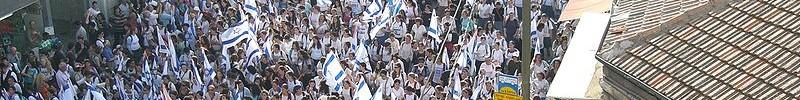 הימין הקיצוני מתכנן צעדת צעדת דגלים נוספת השבוע