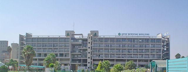 """המשרד לפיתוח הנגב והגליל מעניק סל הטבות לרופאים בנגב בעלות של יותר ממיליון ש""""ח"""