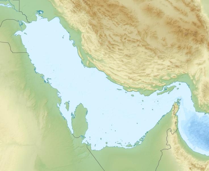 שמו של המפרץ הפרסי מעורר ויכוח ישן בין איראן לבין גוגל