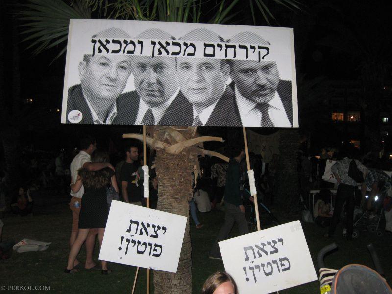 אירועי המחאה היו שעון מעורר, אפשרי מהפך בשלטון
