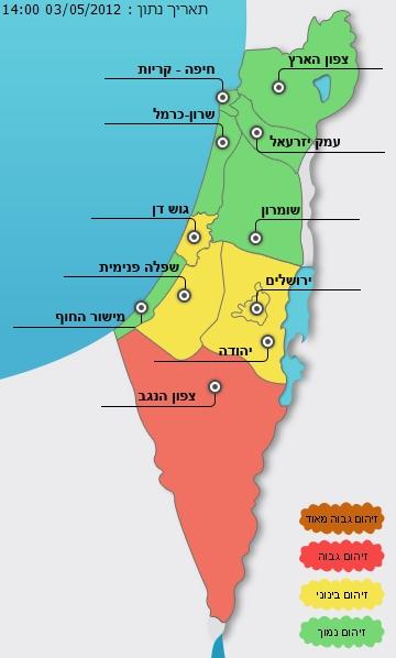 ריח חזק של כלור באוויר הורגש בתל אביב והסביבה
