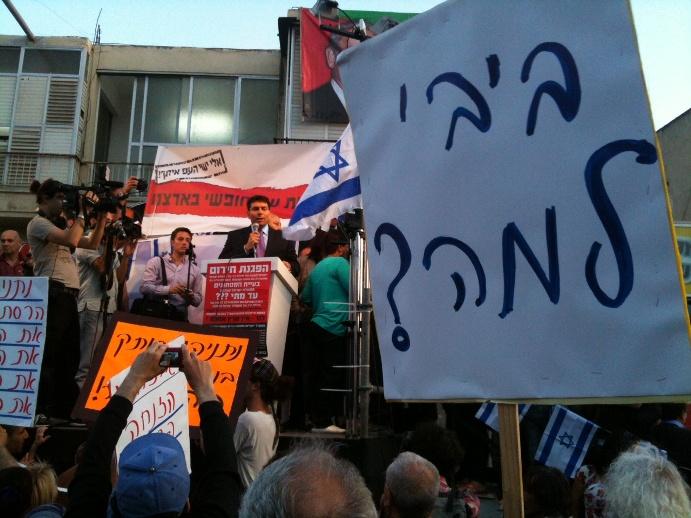 """""""לא להתבייש, לגרש"""". דנון בהפגנה בתקווה (צילום: שרון ליבנה)"""