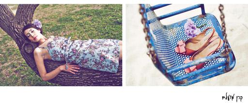 שמלה פרחונית, קרן מועלם. צילום: שרון כהנא