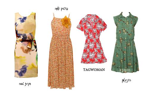 שמלות פרחוניות. קיצי ומרענן בשלל צבעים ודוגמאות.