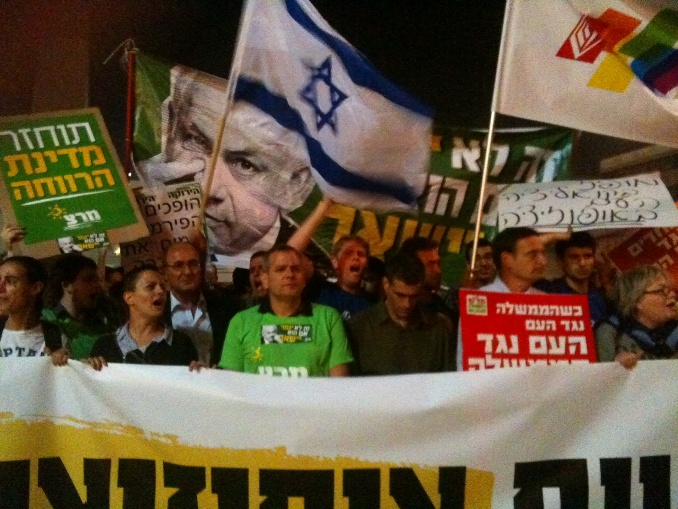 """הפגנות נגד הממשלה בתל אביב ובירושלים: """"כל העם אופוזיציה"""""""