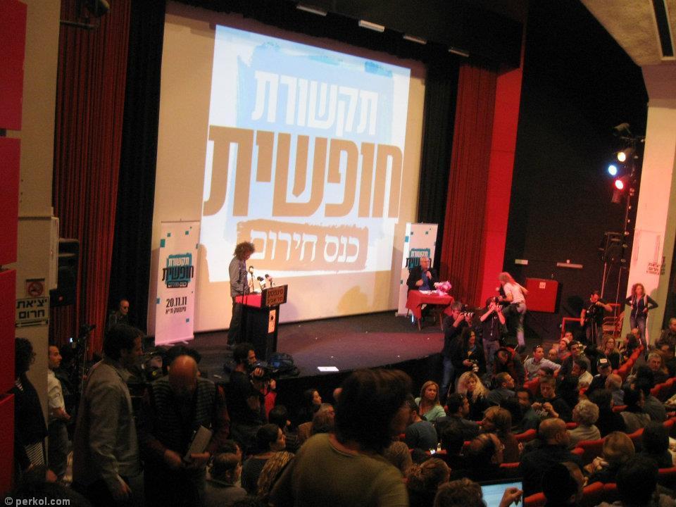 הכללים השתנו, העיתונות נרמסת והדמוקרטיה הישראלית נדרסת