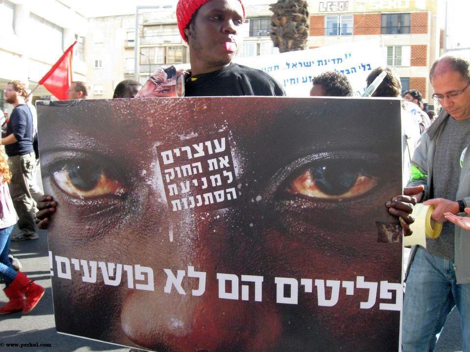 פליטים מפגינים (צילמה: שרית פרקול)