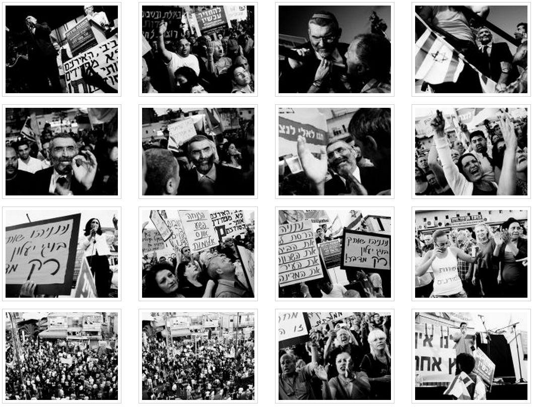 ההפגנה בשכונת התקווה (צילם: תומר נויברג)