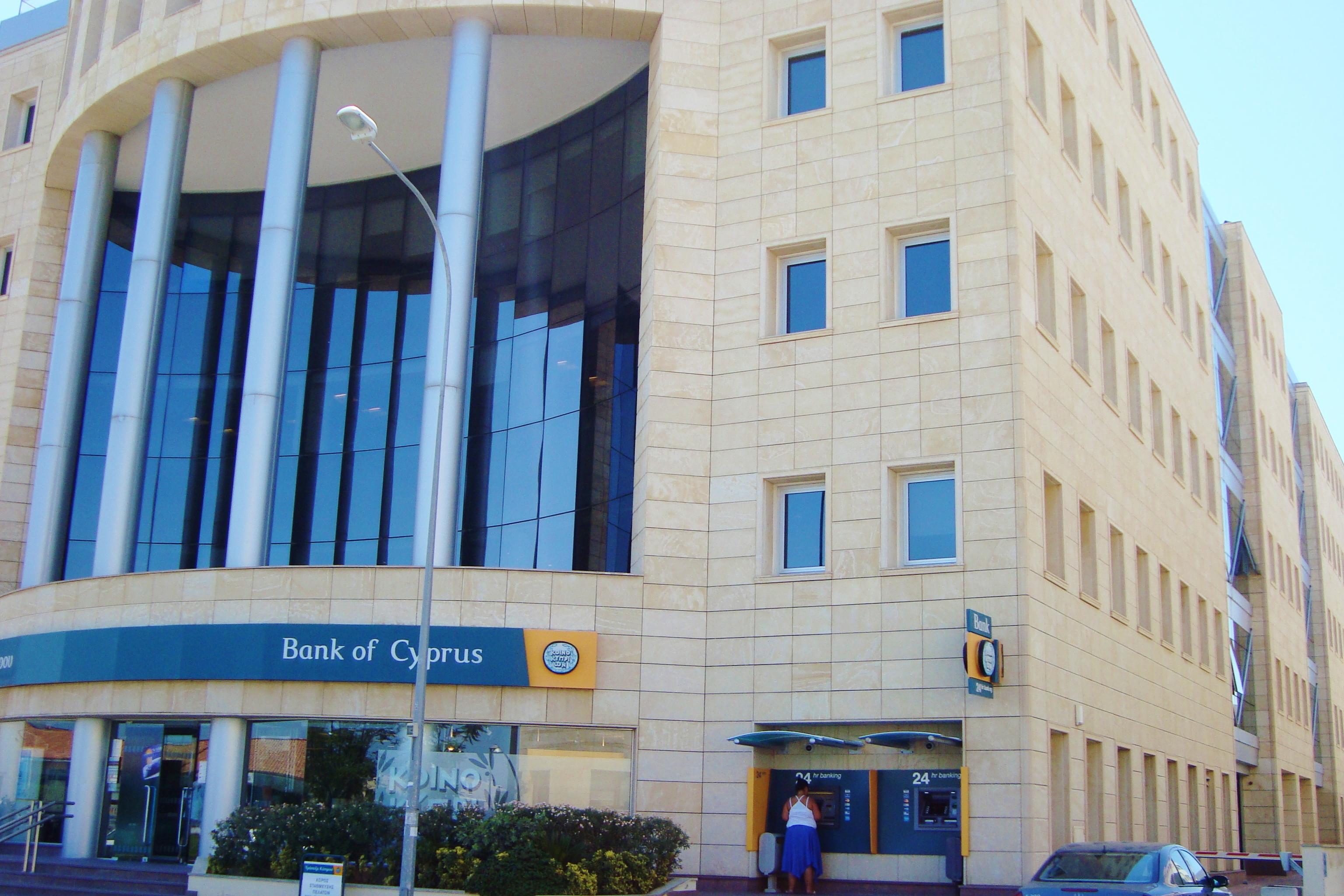 המשבר מתקרב: קפריסין מבקשת סיוע פיננסי מאירופה