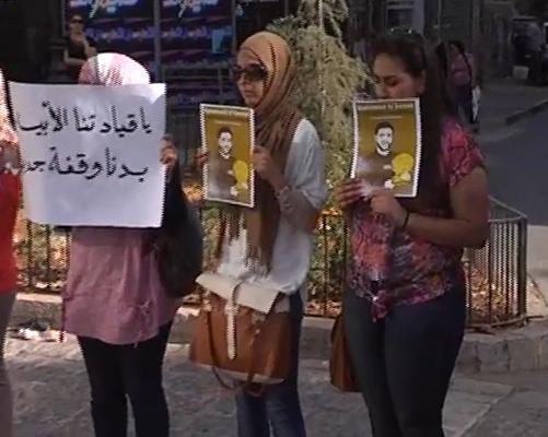 מפגינות בהפגנת הזדהות ברמאללה נושאות את תמונתו של האסיר שובת הרעב סרסק