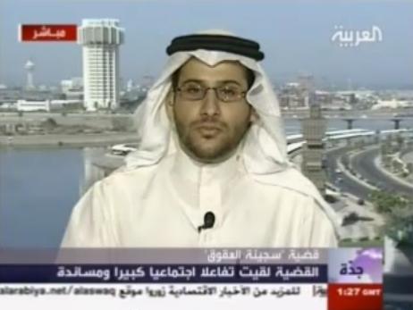עורך הדין וליד אבו אל-ח'ייר בריאיון לרשת אל-ערבייה