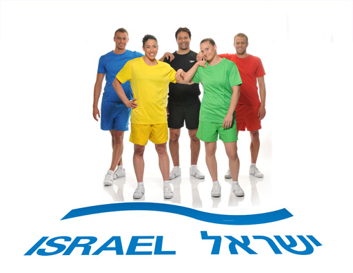 ספורטאי ישראל בחליפות ספידו. צילום: צחי וזאנה